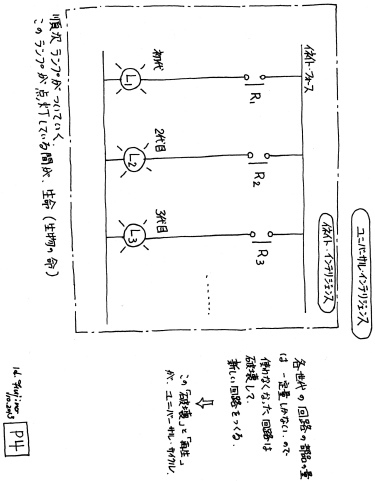 uii4-s1.jpg