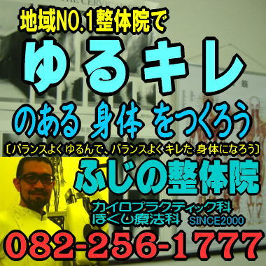 ゆるキレ5-3.jpg