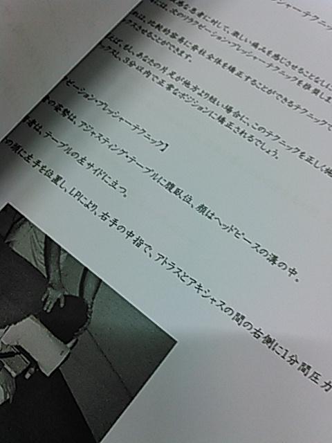 KIMG0005.jpg