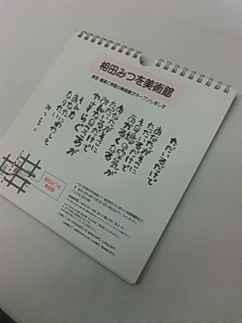 KIMG1307.jpg