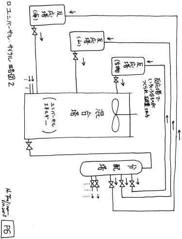 uii6-s1.jpg